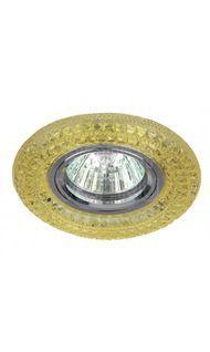 Светильник декор. с подсветкой MR16 желтый ЭРА DK LD3 YL/WH