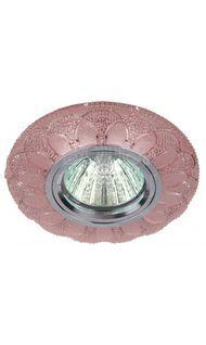 Светильник декор. с подсветкой MR16 розовый ЭРА DK LD5 PK/WH