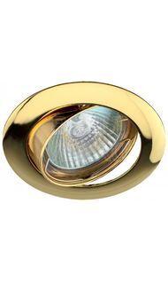 Светильник литой поворот. простой MR16 золото ЭРА KL1A GD