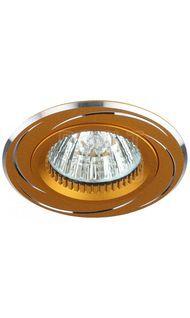 Светильник алюминиевый MR16 зол/хром ЭРА KL34 AL/GD
