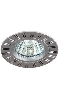 Светильник алюминиевый MR16 серебро/хром ЭРА KL33 AL/SL
