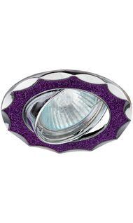 Светильник декор. звезда MR16 фиолетовый блеск/хром  ЭРА DK17 CH/SHPU