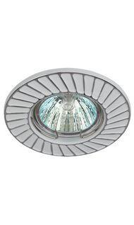 Светильник штампованный MR16 бел/хром ЭРА ST6 CH/WH