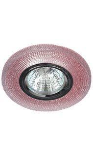 Светильник декор. с подсветкой розовый GU5.3 ЭРА DK LD1 PK