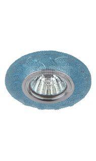 Светильник декор. с подсветкой MR16 голубой ЭРА DK LD6 BL/WH