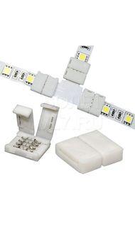 Коннектор стыковочный для RGB светодиодных лент 10мм 144-006