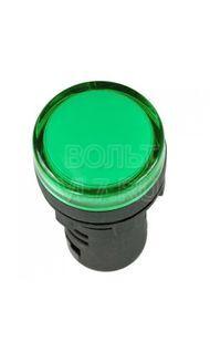 Лампа сигнальная зеленая 230В AC/DC AD-22DS ИЭК BLS10-ADDS-230-K06