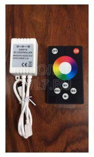 Контроллер RGB сенсорный 6А Leds Power ТН6А