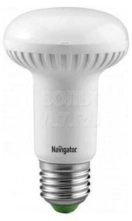 Лампа светодиодная  R63 4000K 8Вт Navigator
