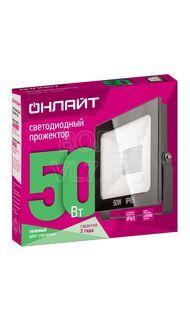 Прожектор 50Вт зеленый IP65 ОНЛАЙТ OFL-50-GREEN-BL-IP65-LED