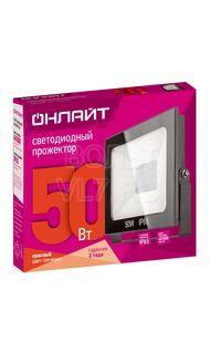 Прожектор 50Вт красный IP65 ОНЛАЙТ OFL-50-RED-BL-IP65-LED