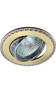 Светильник литой поворот. контур с рисунком MR16 золото/хром ЭРА KL23А G/CH