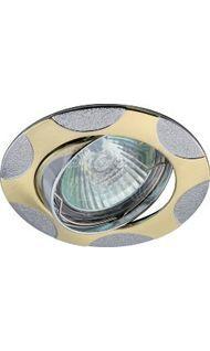 Светильник литой поворот. контур с рисунком MR16 сатин золото/ хром ЭРА KL24А SG/CH