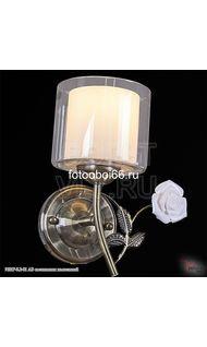 Светильник настенный Reluce 91017-5.2-01 AB