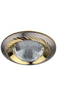 Светильник литой гравировка по контуру хрусталь MR16 сатин никель/золото ЭРА KL10 SN/G