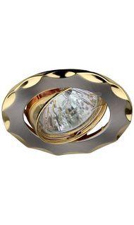 Светильник литой поворот. звезда MR16 сатин никель/золото ЭРА KL12A SN/G