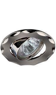 Светильник литой поворот. звезда MR16 сатин никель/никель ЭРА KL12A SN/N