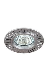 Светильник алюминиевый MR16 серебро ЭРА KL31 AL/SL