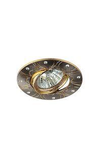 Светильник из цинкового сплава MR 16 сатин никель/золото Эра KL44A SN/G