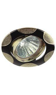 Светильник литой поворот. контур с рисунком MR16 черный металл/золото ЭРА KL24А GU/G