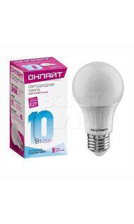 Лампа светодиодная шар 10Вт 4000К Е27 82913 ОНЛАЙТ OLL-G45-10-230-4K-E27-PROMO