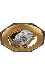Светильник литой поворот. многогранник MR16 перламутр золото/хром ЭРА KL20A PG/CH